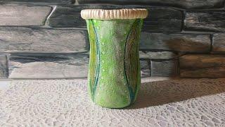 Винтажная ваза из пластиковой бутылки своими руками.Как сделать вазу.Vase. DIY.