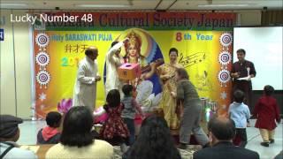 Saraswati Puja Celebration 2014 Japan - Raffle draw Part 1