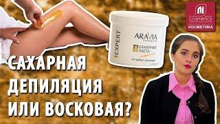 видео Воск для укладки волос: виды, плюсы, секреты использования