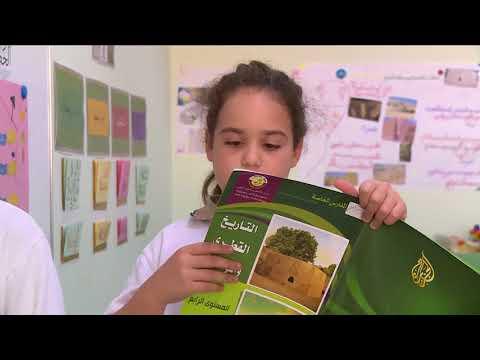 اللغة العربية بين احتفاء العالم وإهمال أهلها  - نشر قبل 4 ساعة