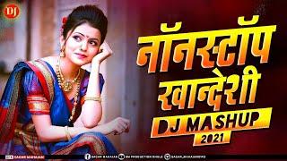 nonstop khandeshi dj mashup 2021 ¦ Instagram famous songs