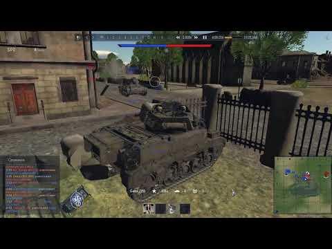 Нуб в War Thunder