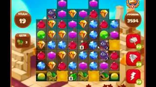 3594 уровень в игре Сокровища Пиратов