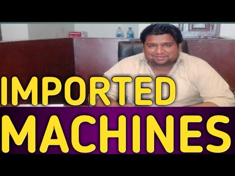 Imported Machinery in Faisalabad multiple choices