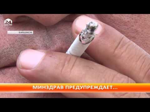 Как курение может влиять на работу сердца: пугающие факты