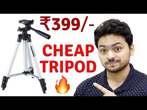Cheap & Best Budget Tripod | Unboxing & Review | Tech Unboxing 🔥