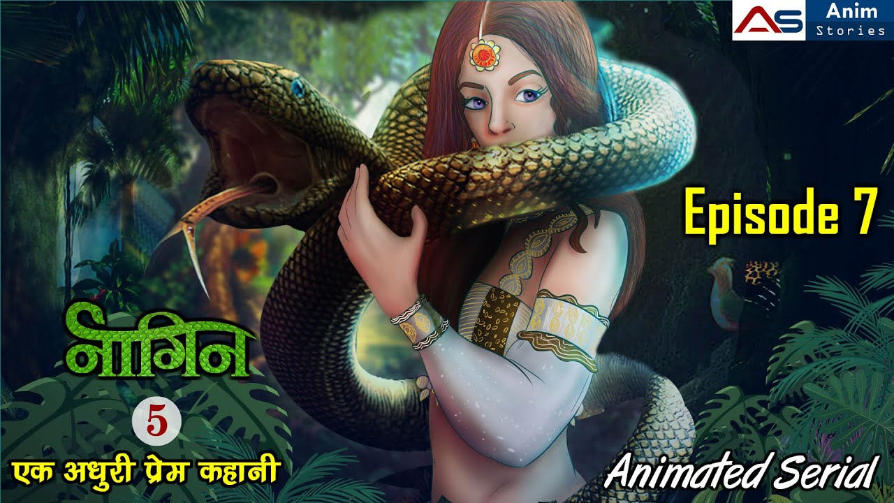 नागिन सीजन 5_एक अधूरी प्रेम कहानी_Episode 7 | Hindi Kahani | Love Story | Anim Stories