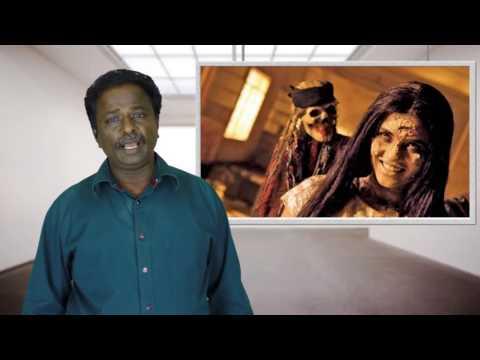 Mo Movie Review - Aishwariya - Tamil...