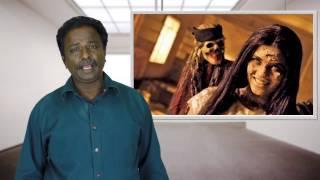 Mo Movie Review – Aishwariya – Tamil Talkies
