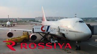 В Бангкок за 3 тыс. руб    Boeing 747-400 а/к Россия