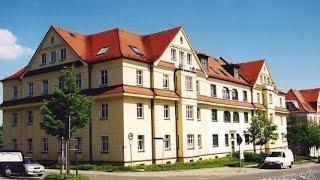 Наша новая квартира в Германии