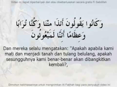 Surah Al Waqi'ah dan terjemahan.