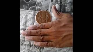 Viral Sach: Verify your coin is original or not?? Rice puller's coin