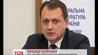 Смотреть видео Захарченко обіцяє «звільнити