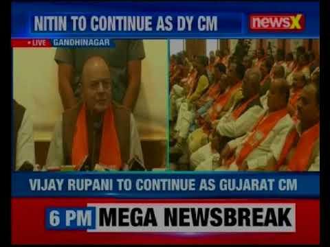 Arun Jaitley addresses the media in Ahmedabad; Vijay Rupani to continue as Gujarat Chief Minister