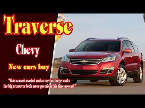 Chevy Traverse 2018 | Chevy Traverse 2018 Price | Chevy Traverse 2018 Redline | New Cars Buy