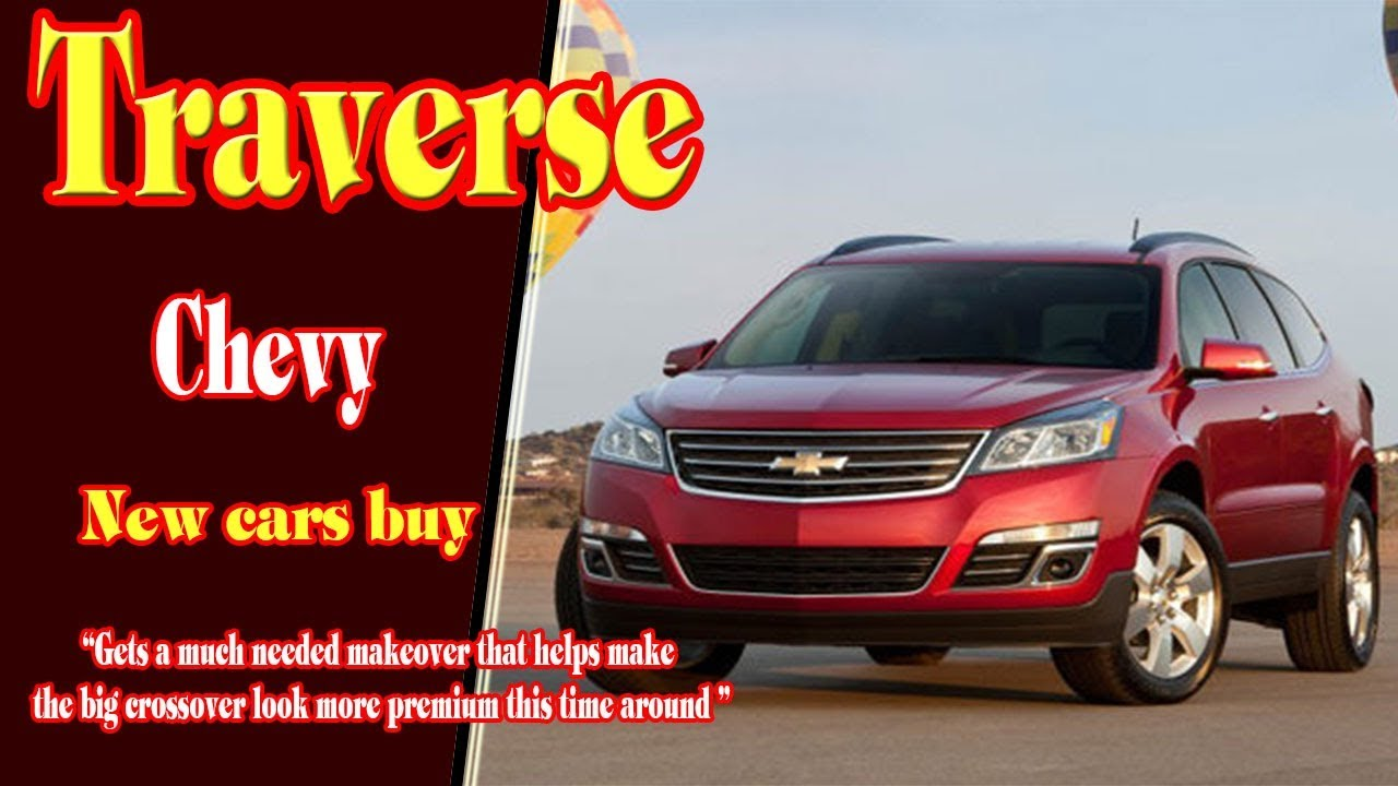 chevy traverse 2018  chevy traverse 2018 price  chevy traverse