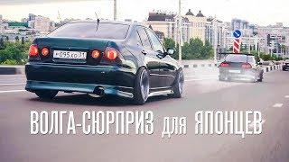Странная Волга Взбесила Nissan Skyline И Lexus Is На 1jz