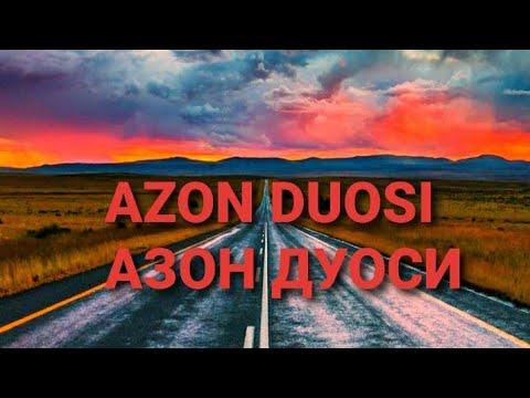 AZON DUOSI азон дуоси