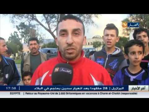 أهم و آخر أخبار المجتمع الجزائري في الموجز المحلي