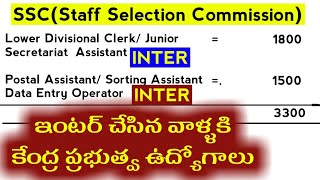 SSC Latest Central Government Jobs In Telugu 2019