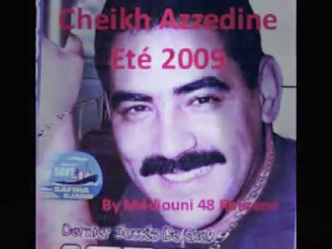 a7zan rai mp3