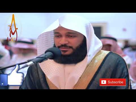 Best Quran Recitation in the World 2018 | Emotional by Sheikh Abdur Rahman Al Ossi  || AWAZ