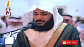 best quran recitation in the world 2018 emotional by sheikh abdur rahman al ossi awaz