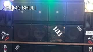 DJ MG BHULI DHANBAD MAHAKAL GROUP