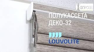 """Римская штора """"День / Ночь""""."""