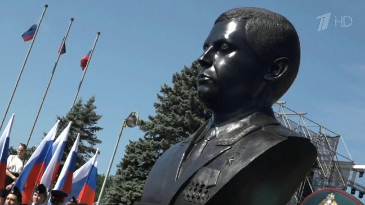 Картинки по запросу памятник захарченко