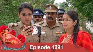 Priyamanaval Episode 1091, 13/08/18