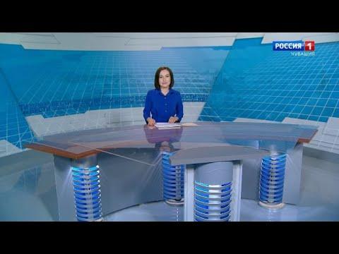 Вести Чăваш ен. Выпуск 09.04.2020
