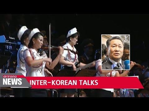 N. Korea requests working-level talks with S. Korea on dispatching art performers to PyeongChang