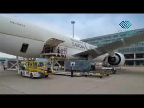 شحن جوي من الرياض  Air Freight from Riyadh