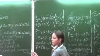 Этапы современного урока. Этап 7 Проверка