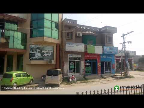 BUILDING IS AVAILABLE FOR SALE IN RAHWALI CANTT GUJRANWALA