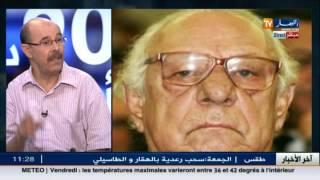 المؤرخ محمد الأمين بلغيث يتحدث عن الراحل بوعلام بسايح و ما قدمه للجزائر