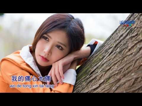 Jiang yu heng - Nv ren de xuan ze
