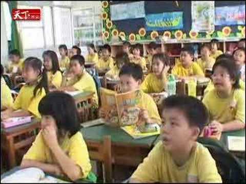 咱的老師是運將——2006「微笑台灣319鄉」紀實短片首獎