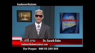 Importance Of Book Of Daniel | Part 35 | Dr. Sharath Babu | Kadavarikalam | SubhavaarthA