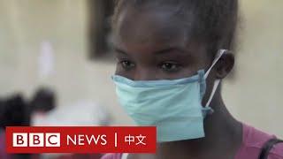新冠肺炎:受疫情影響遭雇主「遺棄」,多名女傭被迫流落街頭 - BBC News 中文
