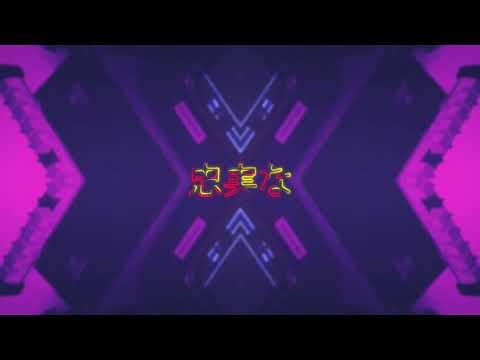 Yung Gravy & bbno$ - Rotisserie (prod. downtime) lyrics
