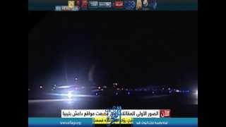لحظة قصف القوات الجوية المصرية لمواقع  داعش  بليبيا