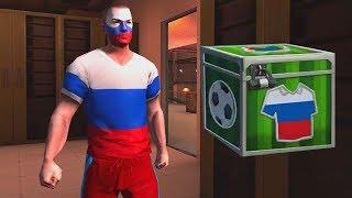 Gangstar Vegas - Russia Breakaway BOX Opening (Football Fan Outfit)