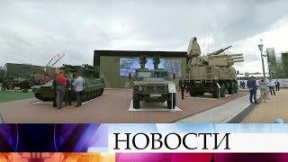 Крупнейший смотр военной техники «Армия - 2018» открылся в Подмосковье.