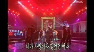 Video Uhm Jung-hwa - Three-party encounter, 엄정화 - 삼자대면, MBC Top Music 19970913 download MP3, 3GP, MP4, WEBM, AVI, FLV April 2018
