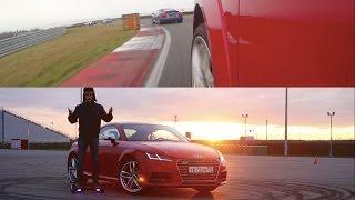 Тест-драйв Audi TT-S 310 сил – автодром, мощностной стенд, 0-200 и не только!)(добавляйтесь в мой инстаграм - https://instagram.com/alan_enileev/   - более 370 000 подписчиков:) так же буду рад видеть Вас..., 2015-12-26T14:56:56.000Z)