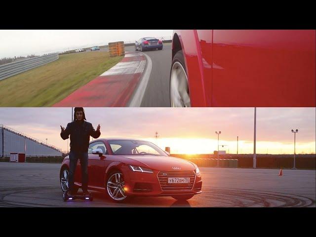 Тест-драйв Audi TT-S 310 сил – автодром, мощностной стенд, 0-200 и не только!)