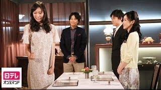 舞(杏)は、友人から紹介されたレストランオーナーの友田(姜暢雄)が、東...